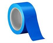 Лента полиэтилен.армир. Тилит синяя 48мм*50м